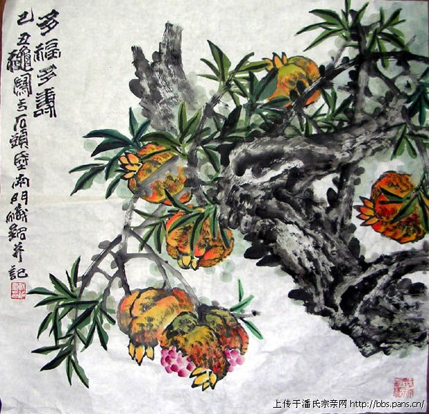 溧水(潘氏)私立美术收藏馆